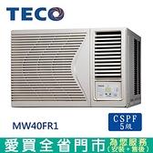 TECO東元8-9坪MW40FR1右吹窗型冷氣_含配送到 府+標準安裝【愛買】