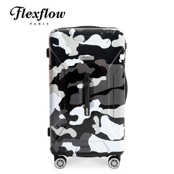 Flexflow 黑迷彩 29型 特務箱 智能測重 防爆拉鍊旅行箱 南特系列 29型行李箱 【官方直營】