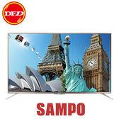 SAMPO 聲寶 EM-49ZT30D 49吋 4K Smart LED 極纖新視框 超廣色域 公司貨 送北區基本安裝