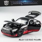 奔馳AMG跑車GTR合金車模男孩禮物兒童回力玩具小汽車仿真汽車模型LXY7707【東京衣社】