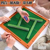 迷你麻將 迷你麻將牌小麻將小型帶桌家用手搓小號兒童智能玩具旅行便攜麻雀 CP4603【優品良鋪】