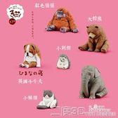扭蛋 玩物尚志日本休眠動物模型玩具公仔睡覺第三彈創意擺件 二度3C