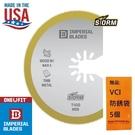 【美國硬派Imperial blades】OneFit磨切機鋸片 圓型多用途 鍍鈦 鎢鋼材質採用