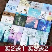 買2送1 diy生日明信片勵志文藝簡約賀卡留言小卡片紙【君來佳選】