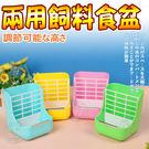 【培菓平價寵物網】dyy》兔子2合1牧草架|牧草盒15*15*18CM(顏色隨機)