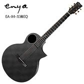 Enya EA-X4E嚴選41吋尖角碳纖維電木吉他-DOUBLE S4拾音器 / 含專屬豪華硬殼套+恩雅特製 PU 背帶)