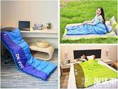 睡袋成人戶外室內單人加厚保暖露營旅行隔臟睡袋 魔法街
