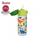 Skater 吸管不鏽鋼保溫瓶(360ml)-恐龍