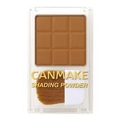 CANMAKE 小臉粉餅 768-03 4.4g