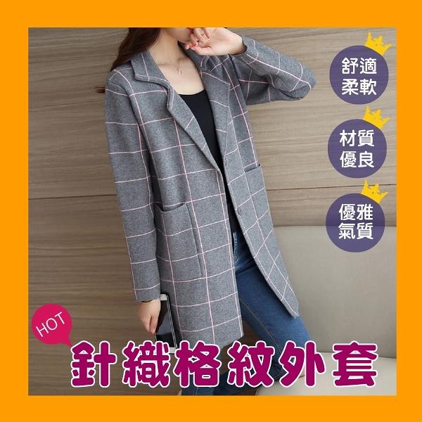 長版風衣外套大衣外套V翻領外套開襟毛衣外套口袋針織外套-黑/灰/藏青S-XL【AAA5332】預購