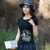 新款春夏短袖繡花T恤女 中國風女裝 紐扣顯瘦上衣 有內襯【老闆推薦】