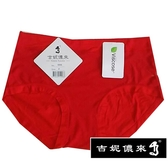 【吉妮儂來】6件組006舒適少女平口棉褲(尺寸free/隨機取色)