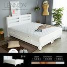 極簡的日系田園鄉村風,床頭附插座及床頭燈設計,讓臥房居家更具日式風格,讓你小預算打造時尚居家。