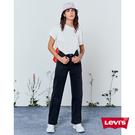 全新High Loose高腰版型 時尚復古寬褲 黑藍基本款