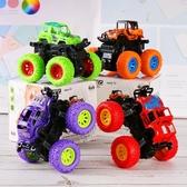 (快出) 兒童玩具車男孩慣性四驅越野車耐摔仿真模型寶寶小汽車