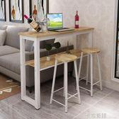 簡約靠牆吧台桌咖啡高腳桌定做家用客廳隔斷簡易吧台桌椅組合 卡布奇諾igo