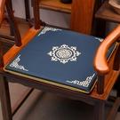紅木沙發坐墊中式餐椅實木家具圈椅太師椅官帽椅墊子椅子椅墊茶椅