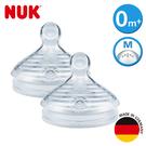 德國NUK-自然母感矽膠奶嘴-1號初生型0m+中圓洞-2入