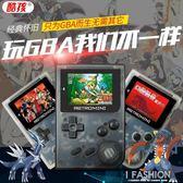 酷孩Retromini掌機游戲機懷舊經典掌上口袋妖怪GBA兒童-Ifashion IGO