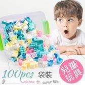 兒童拼插DIY大顆粒積木 早教益智玩具 100pcs袋裝