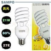 【九元生活百貨】聲寶 電子式螺旋省電燈泡/黃光21W 自然光 螺旋燈泡 SAMPO