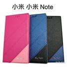 【My Style】都會隱磁皮套 小米 小米 Note