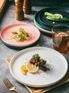 西餐盤 北歐陶瓷西餐盤牛排盤 創意網紅西式早餐盤平盤 白色家用菜盤碟子【快速出貨八折鉅惠】