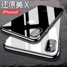 iPhone 12 Pro Max潮流保護套透明彩框軟殼手機殼 iPhone 12皮套保護套 IPhone 12 mini手機套素面蘋果保護殼