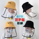 漁夫帽防飛沫帽子面罩男防護帽子春秋女寶寶帽可拆卸親子快速出貨