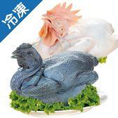 黃金土雞+烏骨雞超值組合【愛買冷凍】