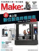 Make:國際中文版(35)