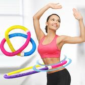 Qmishop 風靡韓國大號彈簧軟性呼啦圈 彈力健身呼拉圈 運動【H066】