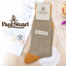 【大盤大】PaulStuart 襪子 25-26cm 日本製 男襪 混毛襪 中筒襪 長筒襪 休閒襪 生日禮物 保暖襪