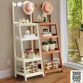 置物架 實木置物架客廳落地書架陽台花架臥室裝飾層架多層儲物收納木架子 99一件免運