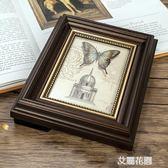 復古懷舊美式歐式經典5寸6寸7寸8寸10寸A4仿木相框擺台創意掛墻『艾麗花園』