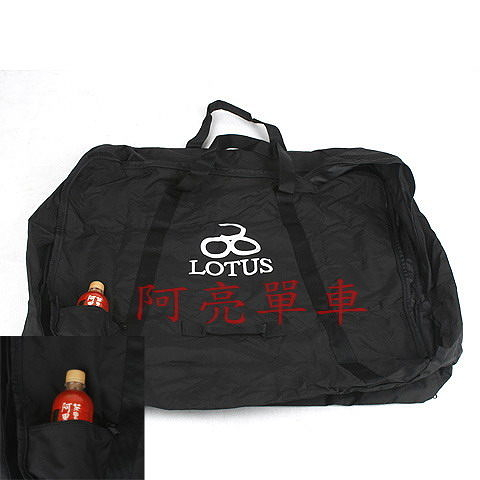 LOTUS 22吋折疊收納攜車袋,STEPDRAGON好用袋子,5311FL《C84-051》