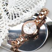MANGO 原廠公司貨 陽光 數字時刻 珍珠螺貝面盤 不鏽鋼女錶 防水手錶 玫瑰金 MA6735L-81R