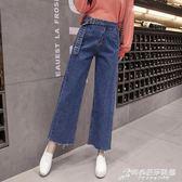 闊腿牛仔褲女春秋新款韓版薄款八分高腰夏裝寬鬆九分直筒褲子 時尚芭莎