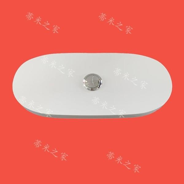 馬桶蓋 馬桶水箱蓋子 定做坐便器水箱蓋 修復坐便器陶瓷蓋 修補
