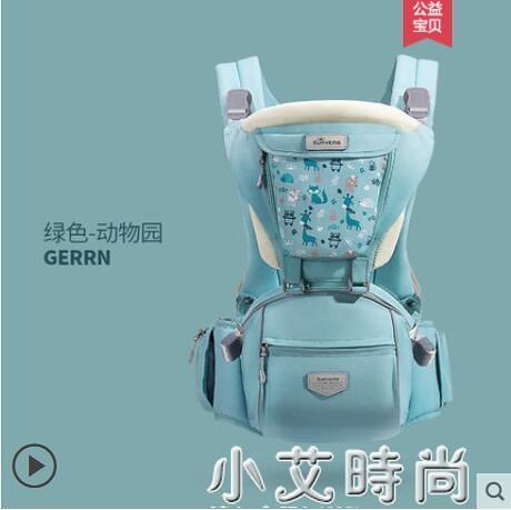 三美嬰嬰兒腰凳多功能前抱式抱娃神器輕便四季出行背帶寶寶單坐凳 小艾新品