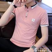 POLO衫 潮流男裝襯衫領POLO衫新款有帶領短袖T恤男翻領半袖衣服 魔方數碼館