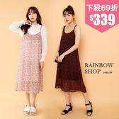 後交叉細肩帶碎花洋裝-C-Rainbow【A02769】