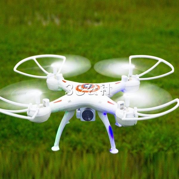 小學生遙控飛機無人機高清航拍氣壓定高充電耐摔直升機四軸飛行器
