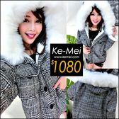 克妹Ke-Mei【ZT48737】歐洲站 名媛氣質格紋內裡厚羊絨皮草毛毛連帽外套