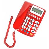 Kolin有線電話機KTP-DS002【愛買】