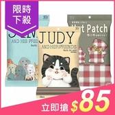 造型暖暖包(10入)貼式 款式可選 【小三美日】 款式圖案隨機出貨 $99
