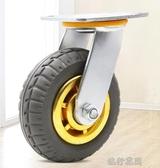 萬向輪6寸萬向輪重型腳輪靜音橡膠輪實心4寸5寸8寸平板手推車輪子帶剎車 流行花園