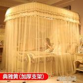 伸縮蚊帳U型落地支架1.2公主風雙人1.5家用1.8m2米床2.2加密加厚  韓語空間 IGO