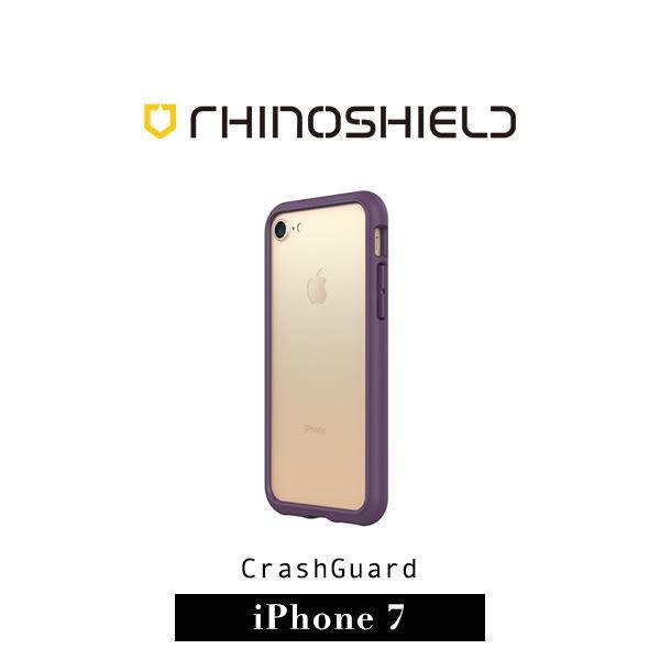 【G2 STORE】二代 Rhinoshield Crashguard 犀牛盾 耐衝擊 iPhone 7 防摔 保護 邊框 殼 - 紫色(附贈背面保護貼)
