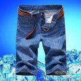 牛仔短褲 男夏季五分褲休閒中褲薄款牛仔褲男士直筒馬褲七分褲子「時尚彩虹屋」